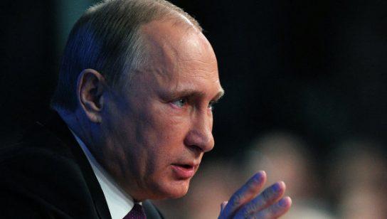 Путин о политике Запада: «Правилом становится нарушение правил»