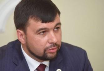 Представитель ДНР исключил возможность возвращения Донбасса в состав Украины