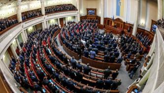 Верховная рада Украины угрожает разорвать дипломатические отношения с Россией