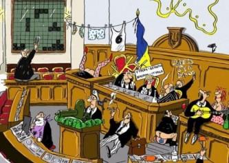 Украинские депутаты переодеваются, чтобы незаметно попасть в Раду