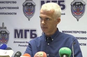 Главный шифровальщик СБУ перешел на сторону ополченцев Донбасса