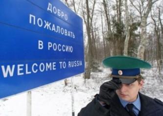 Шесть миллионов украинцев в этом году побывали в России