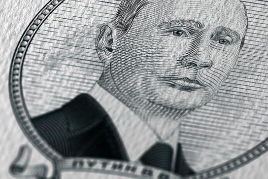 Путин предложил иностранным партнерам России рассчитываться в рублях