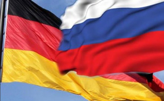 Германия назвала «кремлевский доклад» США «детским садом»