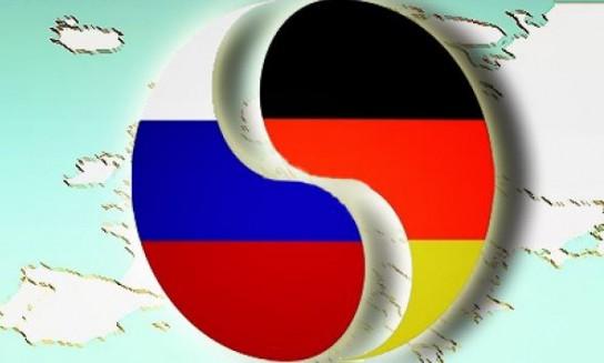 Bloomberg: Агрессивность США подталкивает Германию на сближение с Россией