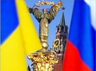 Украинским политикам законодательно запретят посещать Россию