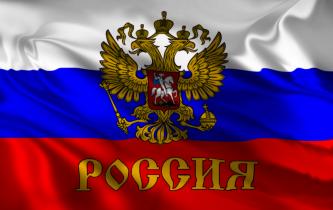 Россия стала главной темой американского телевидения в 2017 году