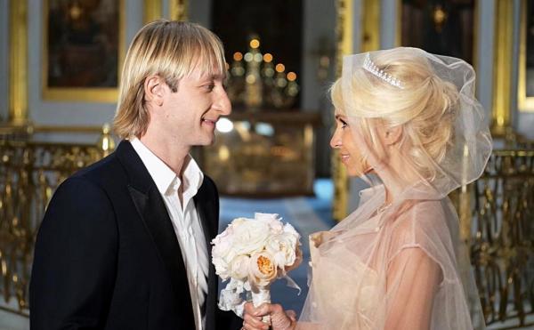 Яна Рудковская и Евгений Плющенко обвенчались