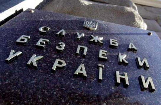 СБУ случайно подтвердила подготовку ВСУ к атаке на Донбасс во время ЧМ-2018