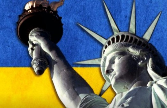 Американский политик: США допустили ошибки во время госпереворота на Украине