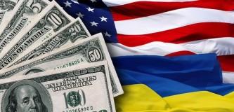 Конгресс США поддерживает киевскую хунту деньгами американских налогоплательщиков