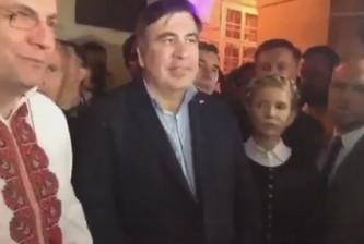 Саакашвили с боем прорвался на территорию Украины