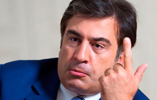Саакашвили обратился к армянам на украинском языке
