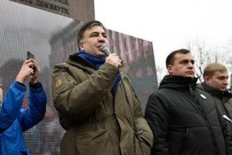 Украинские парламентарии требуют срочно экстрадировать Саакашвили из страны