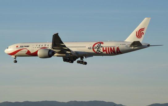Генконсульства Китая и США поблагодарили россиян за помощь пассажирам рейса «Пекин – Лос-Анджелес»