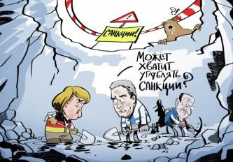 Антироссийские санкции подрывают экономику и суверенитет Европы