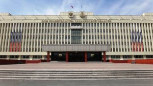 Новости Сахалинской области 20.11.2017