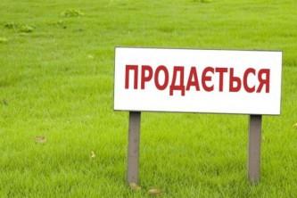 МВФ требует продать сельхозземли Украины иностранцам