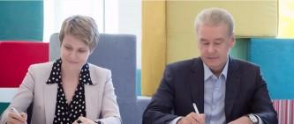 Собянин: Москва будет сотрудничать с образовательным центром «Сириус»