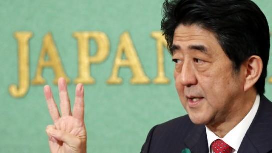 Синдзо Абэ: «Отношения РФ и Японии открывают огромные перспективы»