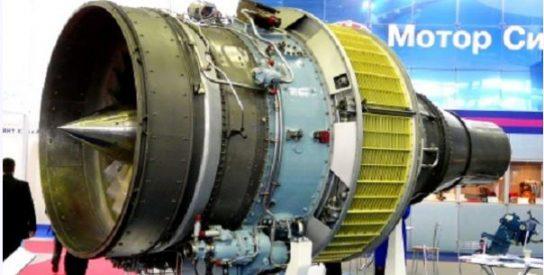 Россия больше не будет покупать украинские авиадвигатели