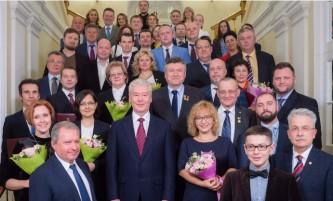 Собянин вручил премии города Москвы в области медицины