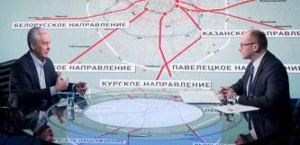 Собянин: Московские центральные диаметры помогут разгрузить транспортную систему столицы
