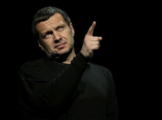 Соловьев пообещал провести военный трибунал в Киеве