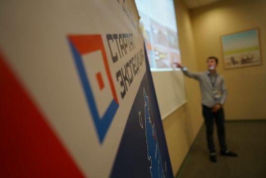 Победителем «Стартап Экспедиции» на Чукотке стал проект инновационной Арктической электростанции
