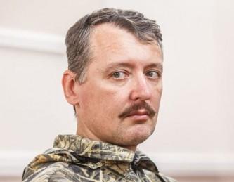 Стрелков-Гиркин нагло лжет о российских добровольцах в Сирии