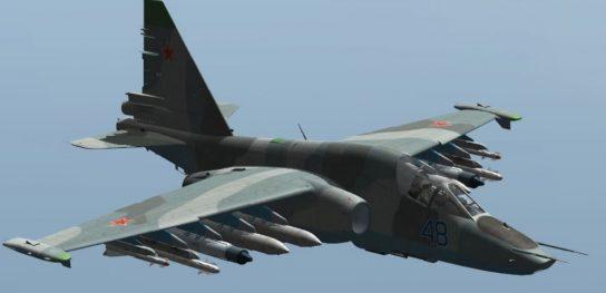 Российский Су-25 был сбит не без участия США