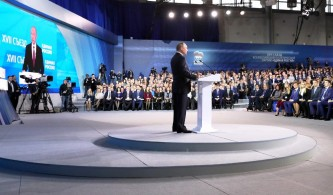 Роман Копин принял участие в XVII съезде Всероссийской политической партии «Единая Россия»