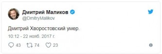В Сети появилась новость о смерти Дмитрия Хворостовского