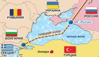 «Газпром» завершил строительство российской части «Турецкого потока»