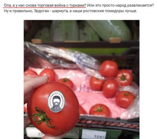 Активисты запустили флешмоб по отказу от турецких товаров из-за спонсирования терроризма