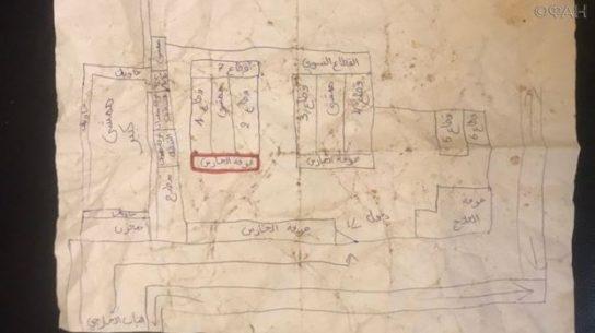 Стали известны новые подробности о пытках в ливийской тюрьме «Митига»