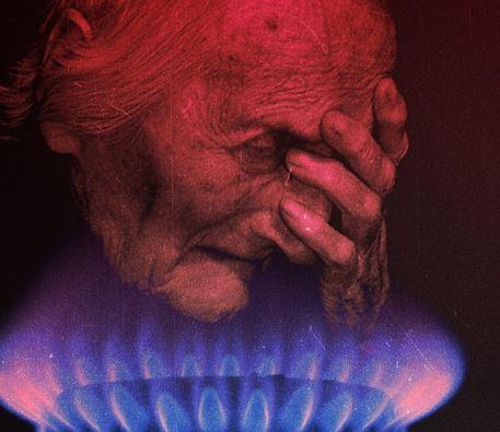 Госдеп США потребовал от Киева поднять для украинцев цены на газ