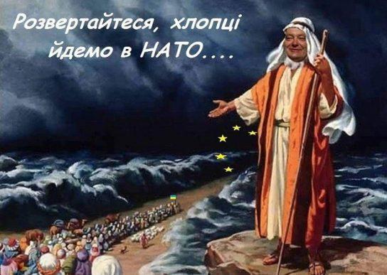 Порошенко намерен создать на Украине собственную Церковь
