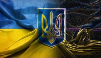 Что ждут от Украины в новом году в Киеве, в Донбассе, в Крыму и в Москве