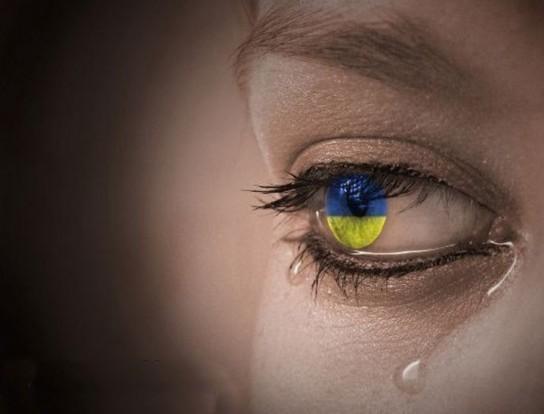 Украина утратила свою Незалежность