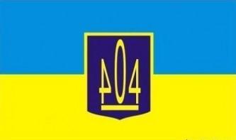 Украинские власти лгут о решении Венецианской комиссии по русскому языку