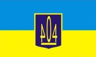 Украинцы не хотят пользоваться «государственным» языком