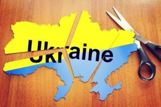 Украина на грани распада на четыре части