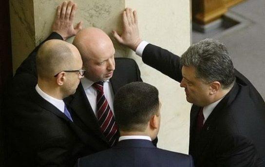С 2014 года Украиной правит незаконная власть