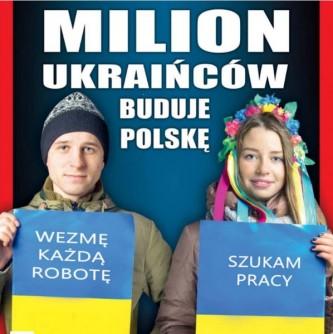 Польша выдаст украинцам около миллиона рабочих виз