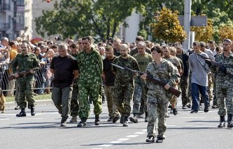 Генштаб ВСУ оценил потери Украины в случае войны с Россией