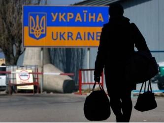 Украинцы массово покидают Незалежную