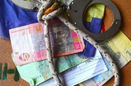 Украинскую экономику охарактеризовали одним словом — крах
