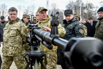 Украина получила первую партию летального оружия из США