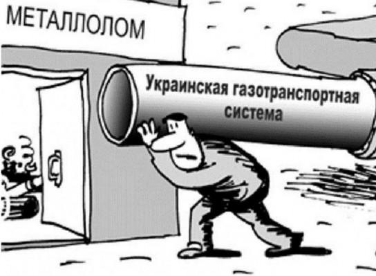ГТС Украины терпит огромные убытки из-за снижения транзита российского газа